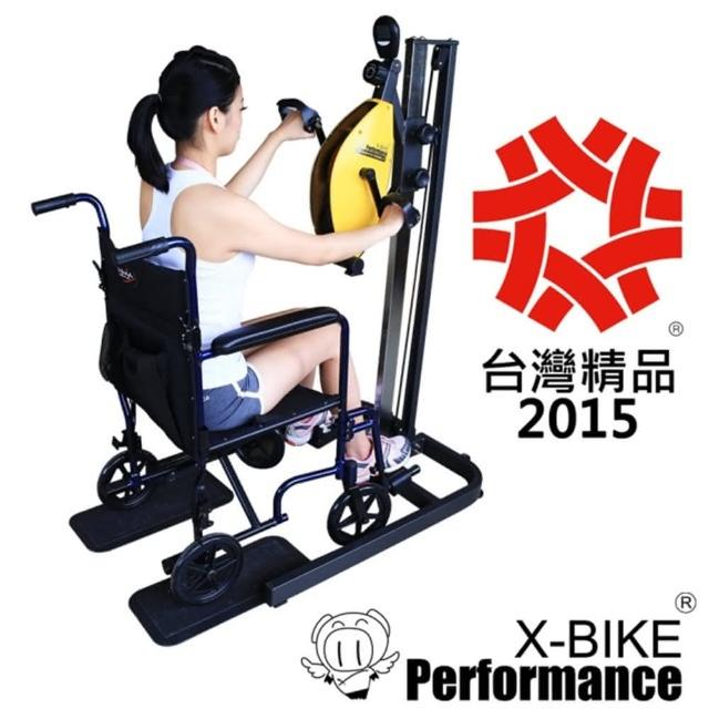 【部落客推薦】MOMO購物網【Performance X-BIKE】BK-0010 昇降全功能車(輪椅可使用)開箱www.momoshop.com.tw 富邦購物網