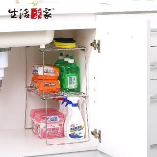 【生活采家】台灣製304不鏽鋼廚房可堆疊ㄇ型收納架_2入裝(#99255)
