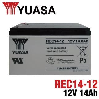 【好物推薦】MOMO購物網【進煌】YUASA 湯淺 REC 14-12 12V 14AH 電動代步車(REC14-12)評價好嗎momo 500