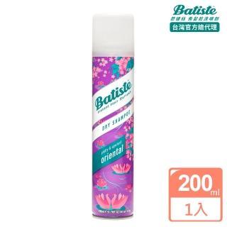 【Batiste】秀髮乾洗噴劑(東方香氛200ml)