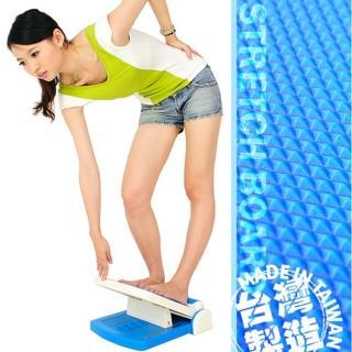 台灣製造 多角度瑜珈拉筋板(P260-17momo購物網站30)