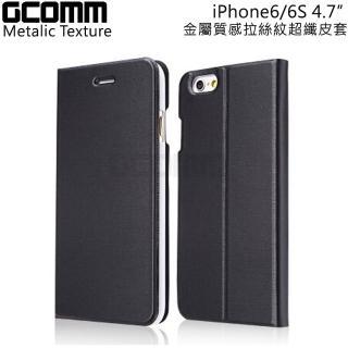 "【GCOMM】iPhone6/6S 4.7"" Metalic Texture 金屬質感拉絲紋超纖皮套(紳士黑)"