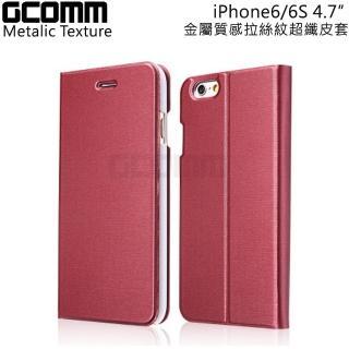 "【GCOMM】iPhone6/6S 4.7"" Metalic Texture 金屬質感拉絲紋超纖皮套(美酒紅)"