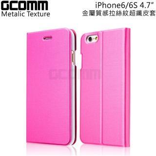 """【GCOMM】iPhone6/6S 4.7"""" Metalic Texture 金屬質感拉絲紋超纖皮套(嫩桃紅)"""
