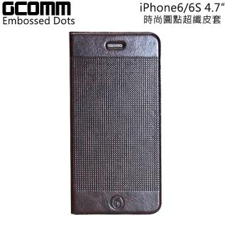 "【GCOMM】iPhone6/6S 4.7"" Embossed Dots 時尚凹凸圓點超纖皮套(深咖啡)"