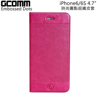 "【GCOMM】iPhone6/6S 4.7"" Embossed Dots 時尚凹凸圓點超纖皮套(嫩桃紅)"