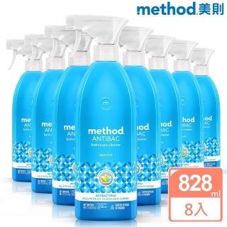 【Method 美則】浴廁抗菌天然清潔劑(留蘭香薄荷 828mlx8罐)