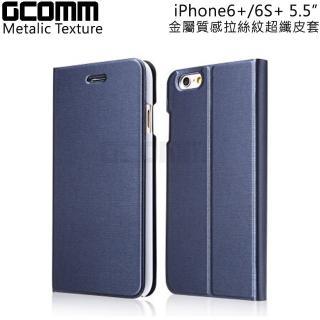 """【GCOMM】iPhone6/6S 5.5"""" Metalic Texture 金屬質感拉絲紋超纖皮套(優雅藍)"""