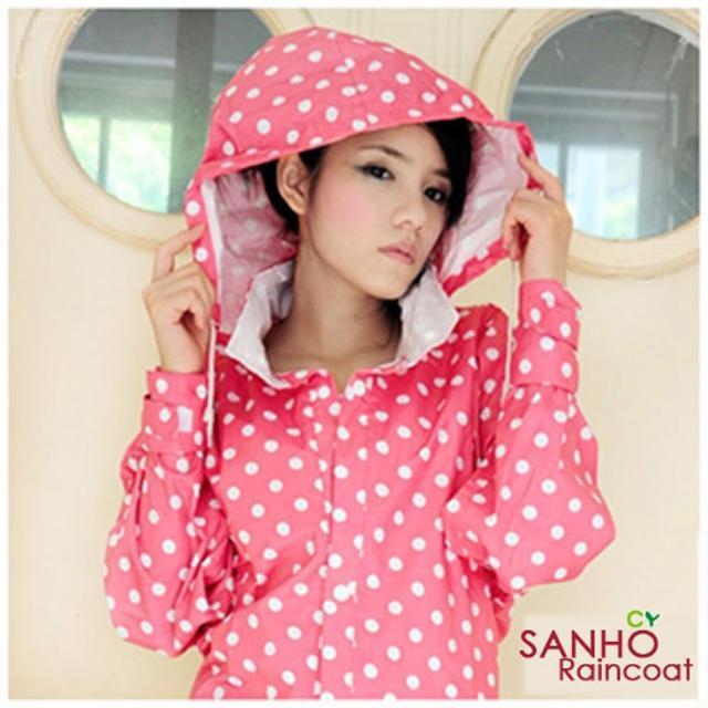 【網購】MOMO購物網【快速到貨】Sanho魅力清漾風雨衣(粉紅色)評價如何momo會員登入