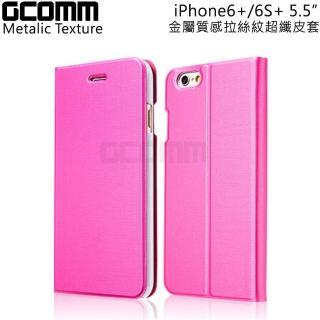 """【GCOMM】iPhone6/6S 5.5"""" Metalic Texture 金屬質感拉絲紋超纖皮套(嫩桃紅)"""