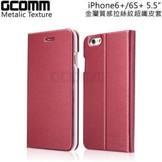"【GCOMM】iPhone6/6S 5.5"" Metalic Texture 金屬質感拉絲紋超纖皮套(美酒紅)"