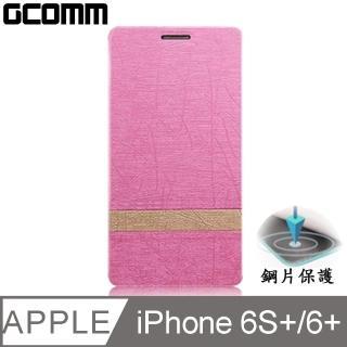 "【GCOMM】iPhone6/6S Plus 5.5"" Steel Shield 柳葉紋鋼片惻翻皮套(嫩粉紅)"