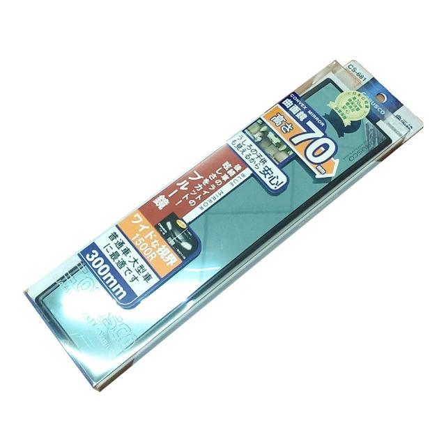 【網購】MOMO購物網【CORUSCO】防眩光曲面後視鏡(300mm)價格momo購物往