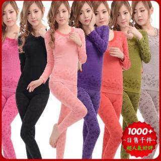 【韓依 HANN.E】FreeS-超保暖舒適美體睡衣(2015年款超值2件組-YP28039-黑2)