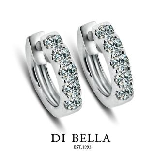 【DI BELLA】TWINS 天然鑽石耳環