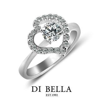 【DI BELLA】Love Deeply 0.50克拉F/VS2八心八箭美鑽戒(50分)