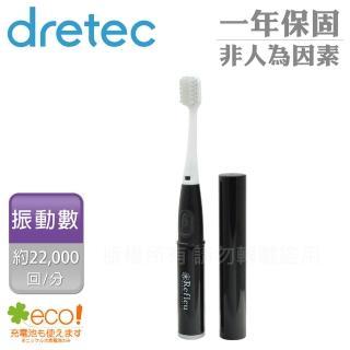 【DRETEC】Refleu 音波式電動牙刷(黑*TB-305BK)