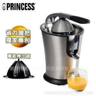 【PRINCESS荷蘭公主】不鏽鋼萬能榨汁機(201851)