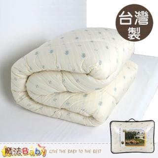 【魔法Baby】台灣製造混羊毛雙人棉被(id543-005)