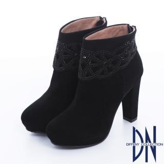 【DN】摩登絢爛 高貴時尚絨皮閃鑽高跟短靴(黑)
