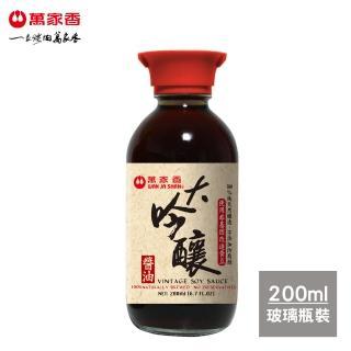 【萬家香】大吟釀醬油桌上瓶(200ml)