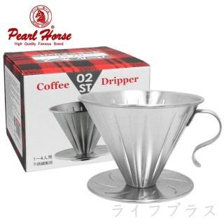 玻璃咖啡濾杯-102W-2入