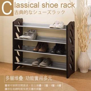 【樂活玩家】古典可疊式鞋架