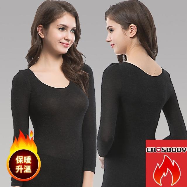 【EROSmomo 信用卡活動BODY】日本機能纖維保暖發熱衣內衣 女生款(黑色)