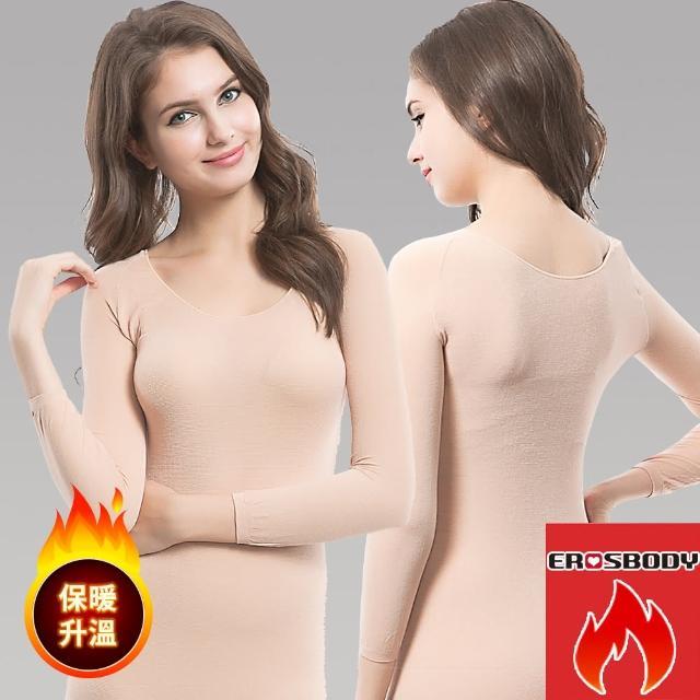 【EROSBODY】日本機能纖維保暖發熱momo旅遊網衣內衣 女生款(膚色)