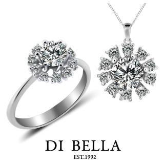 【DI BELLA】綻陽 0.30克拉F/SI2天然美鑽墜鍊&戒指(二選一)