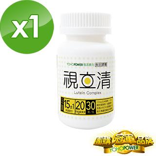 【悠活原力】視立清15合1複方葉momoe購物台黃素膠囊(1瓶)