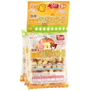 【即期出清】岩本製果 蛋黃南瓜小蛋酥5連包(75g)