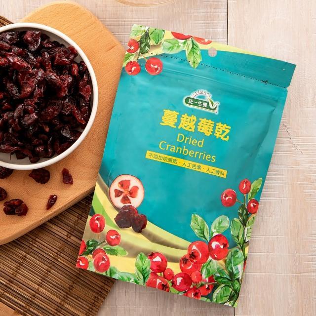 【統一生機】果然優蔓越莓乾(250g/袋)