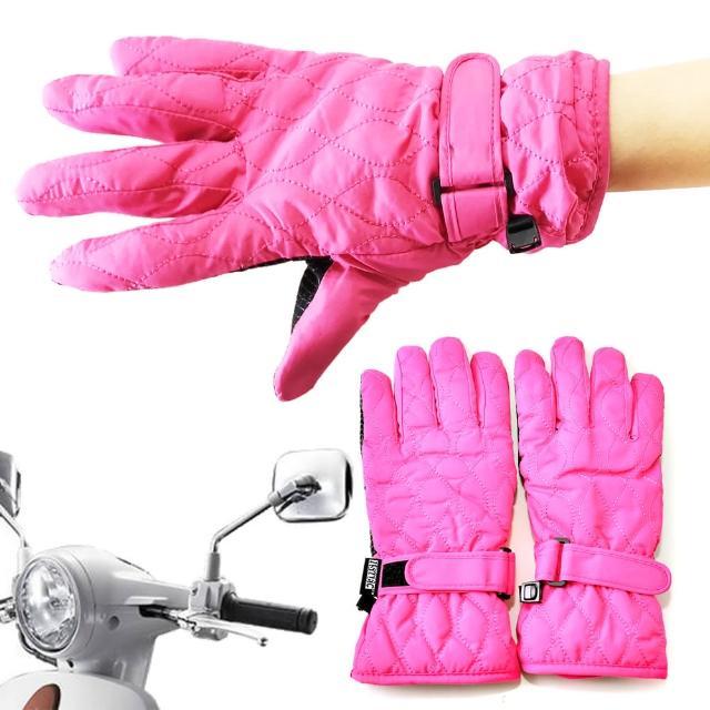 【真心勸敗】MOMO購物網【Ex-sports】防水保暖手套 超輕量多功能(女款-7314)心得momo東森