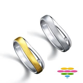 【彩糖鑽工坊】愛情心語系列 鑽石戒指(單色款CL-RF14)