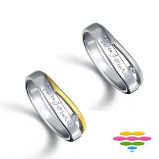 【彩糖鑽工坊】愛情密語系列 鑽石戒指(單色款CL-RF16)