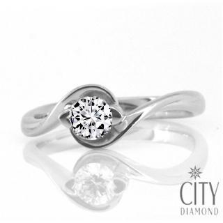【City Diamond引雅】『幸福宣言』20分鑽戒
