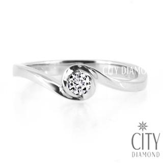 【City Diamond引雅】『我的寶貝』30分黃彩鑽石戒指