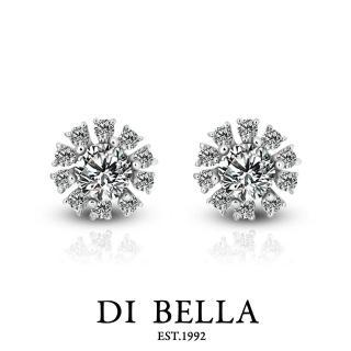 【DI BELLA】綻陽 0.50克拉天然美鑽耳環(針式)