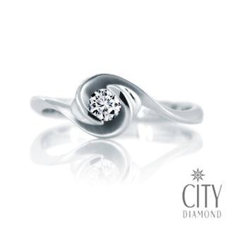 【City Diamond】『幸福宣言』30分鑽戒