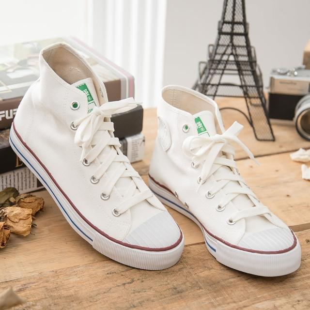 【勸敗】MOMO購物網【中國強】MIT 百搭中筒休閒帆布鞋CH91(白色)效果好嗎momo 500折價券