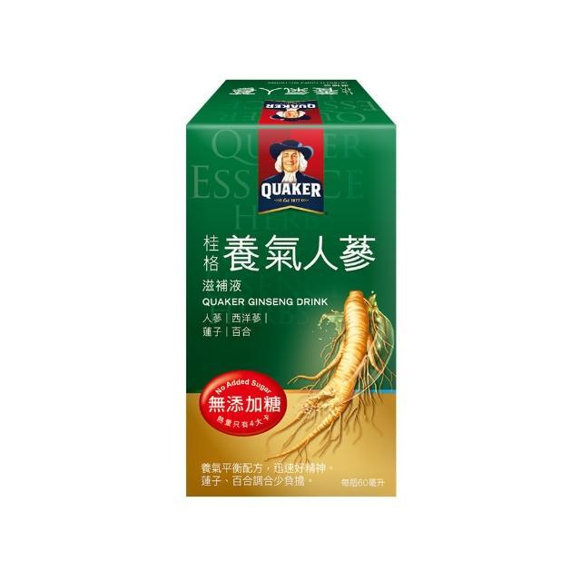 【桂格】無糖養氣人蔘60ml*momo台購物網36入