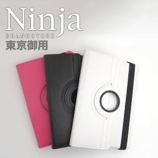 【東京御用Ninja】iPad mini 3專用360度調整型站立式保護皮套