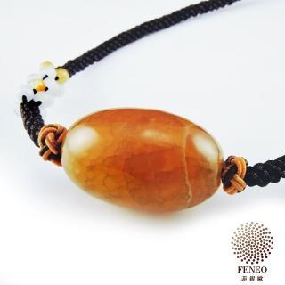 【菲鈮歐】瑪瑙龍紋石項鍊(隨機出貨)