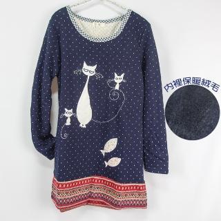 【雪莉亞】韓版幸運兔保暖上衣(深藍色)