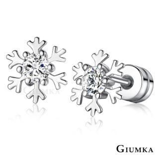 【GIUMKA】聖誕小雪花 栓扣式耳環精鍍正白K鋯石甜美淑女款 MF4109-1(銀色A款)