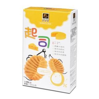 【烘焙客】無加糖餅乾(起司)