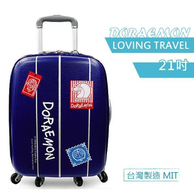 【真心勸敗】MOMO購物網【哆啦A夢】經典款『愛旅行』21吋鋁合金行李箱(深藍)有效嗎momo富邦購物台
