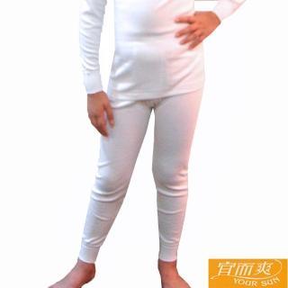 【小宜而爽】3件組男童羅紋厚棉衛生褲(尺寸30)