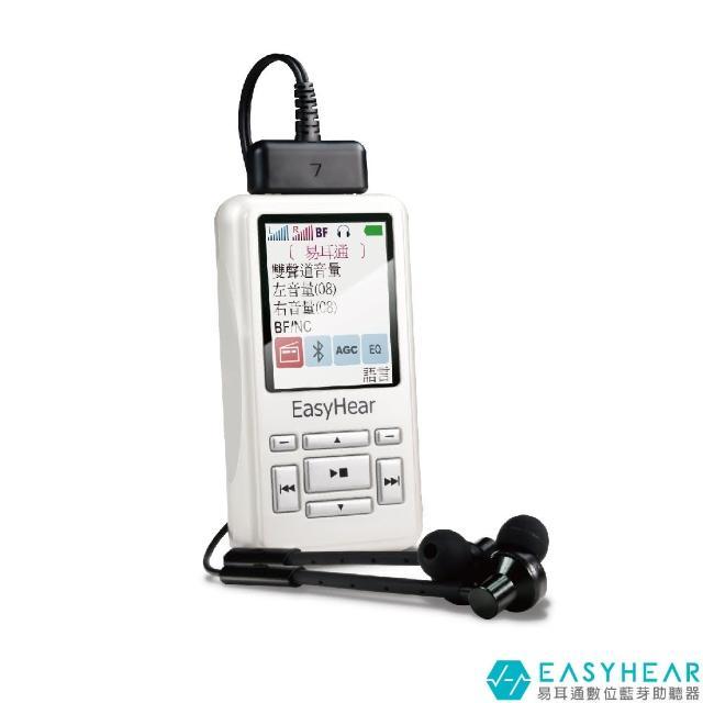 【Ea富邦購物網站syHear易耳通】數位藍芽助聽器(TC型號)